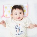 [플루토나인] 아몬드 고리수건(어린이집수건)
