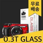 (2매)레볼루션글라스 0.3T 강화유리 올림푸스 TG-5
