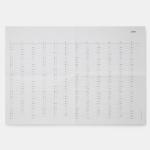 2020 Wall Calendar horizontal