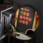 nc914-LED액자35R_가을을좋아하는너에게_LED사인