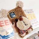 갤럭시노트8 노트8 귀여운 강아지 뽀글이 젤리 케이스