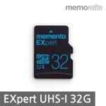 [메모렛] 마이크로SD카드 EXpert 32G UHS-I U1 CLASS10 MicroSD