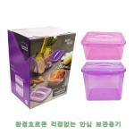 젤리젤로 밀폐보관용기2종세트 안심소재  2.5l + 4.6l