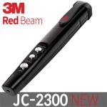3M JC-2300 NEW 레이저포인터 PPT 리모컨 프리젠터 무료 이니셜 각인