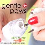 New Gentle Paws 강아지 고양이 자동손톱갈이