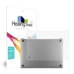 맥북프로13 2020 터치바 2.0GHz 무광 필름 하판2매