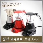 G-cafe 전기모카포트 투명 3cup/6cup