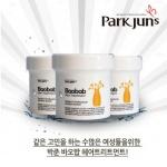 [박준]바오밥 헤어트리트먼트_LPP팩 150g
