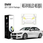 BMW 2017 320i M패키지 헤드라이트 PPF 보호필름 2매