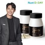 [뉴트리디데이] 다이어트 스페셜 올뉴 포맨 x 2병