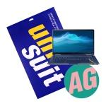 노트북 Pen S(38.1cm) NT950SBE 저반사 슈트 1매 UT190206