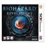 3DS 바이오하자드 레벨레이션스 한글판