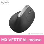 [정품] 최저가 로지텍 블루투스 마우스 MX VERTICAL