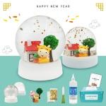 소소한행복 새해 신년 스노우볼 만들기 DIY 세트