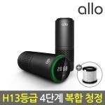 ★필터 추가증정★ 알로코리아 공기청정기 A7S