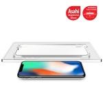 위시비 토리 BodyGlass 아이폰8 7 6S 플러스 클리어 방탄 강화유리