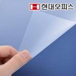 제본기 소모품 비닐커버 반투명(엠보) [PP/0.5mm/A4]