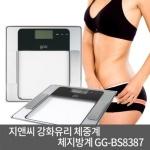 지앤씨 강화유리 체중계 체지방계 GG-BS8387