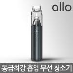 알로코리아 차량용 핸디 미니 무선 청소기 AVC1 소형