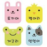 [주문제작]캐릭터명찰미니동물_1