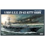 (아카데미과학 ACBA061) 1/800 CV-63 키티호크 (14210) 항공모함 프라모델