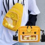 귀여운 병아리 가방 크로스백 슬링백 갓샵 인싸 학생