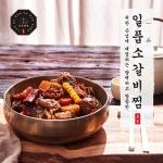 [기가반상] 일품 소갈비찜 550gx11팩(레토르트)