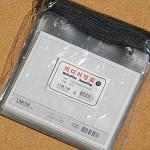 [Union PLUS] 큼지막한 목걸이명찰..유니온 미디어명찰 10개입-가로형 HC20-27
