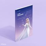 [모트모트] 디즈니 태스크 매니저 31DAYS - 엘사