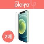 벨킨 아이폰 12 미니 액정보호 필름 2개입 PO0008zz