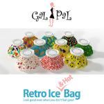 [GalPal] 갈팔 Retro Ice Bag 냉/온 찜질주머니 1+1 이벤트
