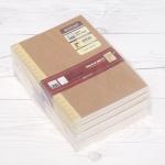 클래식한 표지와 갈매기 현상을 없애 잘 펴지는 브랜빌-옥스포드 A5 70매의 크라프트 노트 10권/팩 HA781-3s