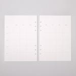 루카랩 A5 육공 리필 먼슬리 Vol.2