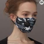 안티 폴루션 페이스 마스크 (카모그레이)