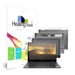 HP 엔비 X360 13-ar0078AU 저반사 액정1매+외부3종