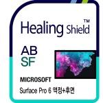 MS 서피스 프로6 시력보호필름 1매+후면 매트 2매