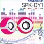 탁상용스피커 SPK-DY1 컴퓨터용스피커/USB스피커/장식용