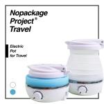 NPT 여행용 휴대용 전기포트 접이식 라면 커피 분유