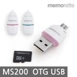 [무료배송] MS200 128G OTG USB메모리 마이크로SD카드 탈착형