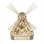 풍차(Mill)