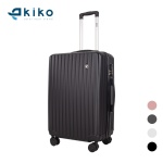 [KIKO] ABS/하드 기내용 수화물용 수피아 캐리어