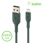 벨킨 라이트닝 아이폰 충전 케이블 2M CAA001bt2M