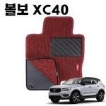 볼보 XC40 이중 코일 차량용 차 발 깔판 카 매트 Red