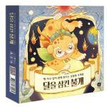 달을삼킨 불개 보드게임 / 10세이상, 2-6명
