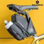 락브로스 자전거가방 로드 안장가방 새들백 C26-BK