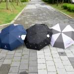 익명이 3단 우산 디자인 3종 중 선택