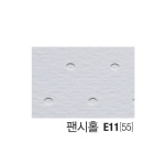 [두성산업] 요떼아모폴리백봉투4매 E11[55] [팩/1] 120647