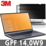 3M 노트북보안필름 블루라이트차단 GPF 14.0W9 14인치 필름