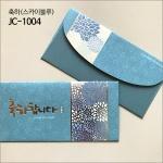 축하감사봉투 [축하(스카이블루)] JC-1004(1속4매)