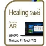 레노버 씽크패드 P1 터치 고화질 액정보호필름 1매